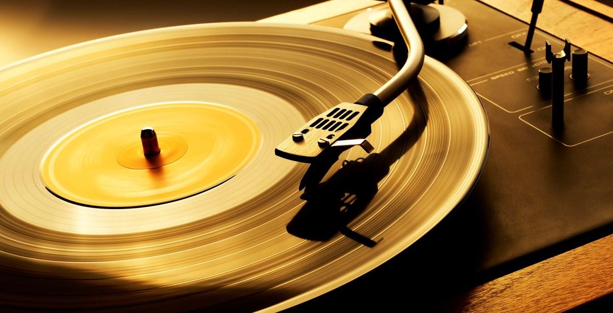 музика в Галичі