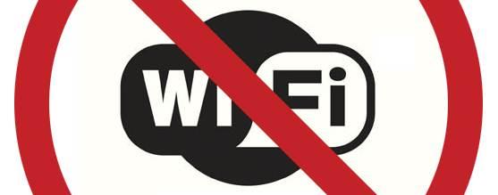 немає Wi-Fi