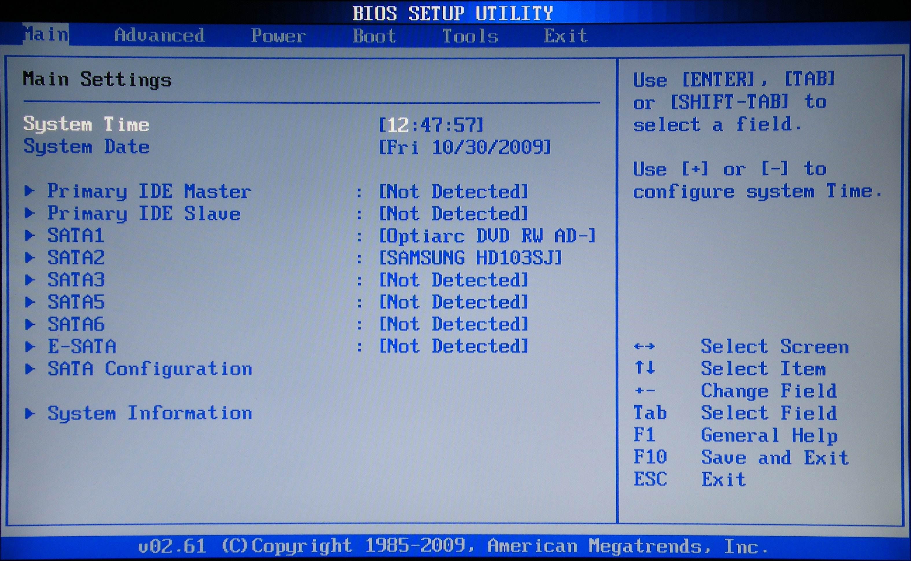 Біос в комп'ютері
