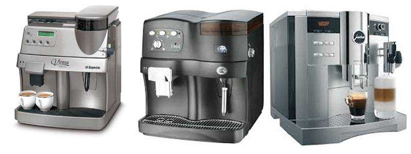 ремонт кавоварки