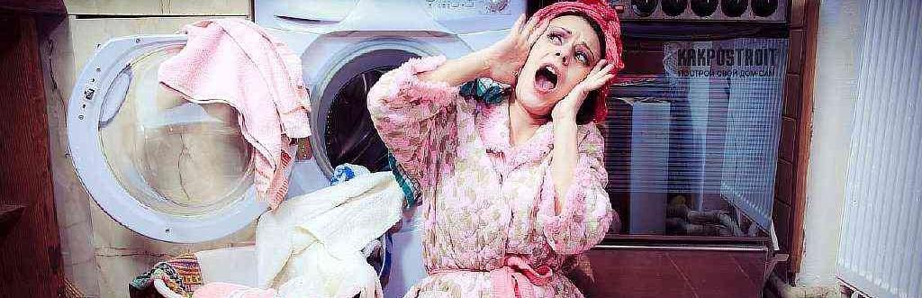 скаче пральна машинка
